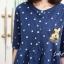 เสื้อญี่ปุ่นแท้นำเข้า งานโพก้าดอทวินเทจ thumbnail 2
