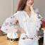 Lace T-Shirt White Sleeve Embroidery Bib Short Gene thumbnail 1