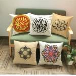 ปลอกหมอนปัก-พิมพ์ลายมุสลิม คุณภาพสูง Handmade ส่งฟรี