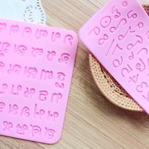 ตัวอักษรภาษาไทย B354