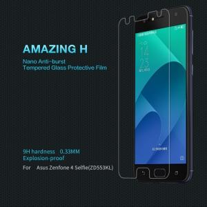 ฟิล์มกระจกนิรภัย Zenfone 4 Selfie (ZD553KL)