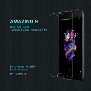 ฟิล์มกระจกนิรภัย OnePlus 5