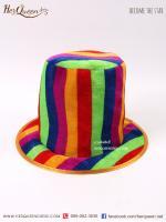 เช่าแฟนซี อุปกรณ์แฟนซี พร๊อพ &#x2665 หมวกตัวตลก หมวกโบโซ่ รุ่นลายทาง