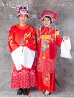 เช่าแฟนซี จีน &#x2665 ชุดแฟนซี ชุดแต่งงานจีนโบราณ ย้อนยุค