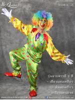 เช่าชุดแฟนซี &#x2665 ชุดตัวตลก โบโซ่ คณะละครสัตว์ ลายดาว มี 3 สี