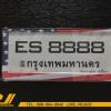 กรอบป้ายทะเบียนรถยนต์ ลายธงชาติอังกฤษ ทรงSPORT License plate - Union Jack
