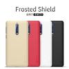 เคสมือถือ Nokia 8 รุ่น Super Frosted Shield