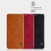 เคสมือถือ Huawei nova 2i รุ่น Qin Leather Case