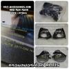 ไฟตัดหมอก สปอร์ทไลท์ TOYOTA ALTIS 2010-2013 (Fog lamp ,Spotlight)