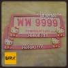 Vj1050 กรอบป้ายทะเบียนคิตตี้ สีชมพู : License Plate Frames – Kitty