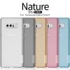 เคสมือถือ Samsung Galaxy Note 8 รุ่น Nature TPU Case