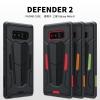 เคสมือถือ Samsung Galaxy Note 8 รุ่น Defender II Case
