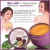 มิสทิน สครับขัดผิวพร้อมอาบน้ำในขั้นตอนเดียว Mistine Passion Fruit Sorbet Scrub Shower 200 g.