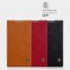 เคสมือถือ Sony Xperia L2 รุ่น Qin Leather Case