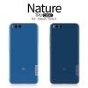เคสมือถือ Xiaomi Mi Note 3 รุ่น Nature TPU case