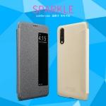 เคสมือถือ Huawei P20 รุ่น Sparkle Leather Case