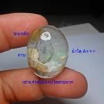 แก้วสามกษัตริย์ ใส A+++ เข้าแก้ว+กาบเงิน+ขนเหล็ก หายาก ใสสวย ขนาด2.9*2.3cm ทำแหวนหรือจี้