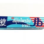 ยาสีฟันสมุนไพรจีน จาเป่า ใหม่ สูตรเย็นซ่า (JIABAO HERBAL TOOTHPASTE) 160 กรัม