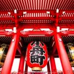 ทัวร์ญี่ปุ่น โตเกียว LOVE LOVE WINTER 5วัน 3คืน TZ