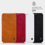 เคสมือถือ Samsung Galaxy J7 Pro (2017) รุ่น Qin Leather Case