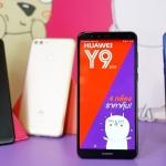 เคสมือถือ Huawei Y9 (2018)