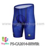 กางเกงจักรยานขาสั้น Captain America 14 สีน้ำเงิน สั่งจอง (Pre-order)
