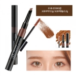 Witch's Pouch Get it Easy Dual Brow Pencilcara #01 Rich Brown