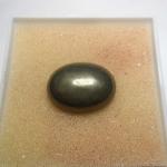 เพรชหน้าทั่ง (Pyrite) แร่ดูดทรัพย์ โชคลาภ ขนาด 2*1.5cm ทำหัวแหวนงามๆ