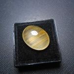 แก้วพิรุณแสนห่าสีทอง เส้นพริ้วสวยงาม น้ำงาม ขนาด1.8x 1.3cm ทำแหวน จี้ งามๆ