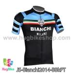 เสื้อจักรยานแขนสั้นทีม Bianchi 2014 สีน้ำเงินดำลาย สั่งจอง (Pre-order)