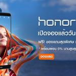 เคสมือถือ Huawei Honor 7X