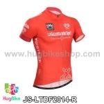 เสื้อจักรยานแขนสั้นทีม Le tour de france 2015 สีแดง