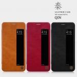 เคสมือถือ Huawei P20 Pro รุ่น Qin Leather Case