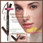 มิสทิน โปรเชฟ อายบราว เพนซิล Mistine Proshape Eyebrow Pencil 0.27 g.