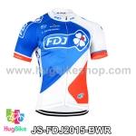 เสื้อจักรยานแขนสั้นทีม FDJ 2015 สีฟ้าขาวแดง