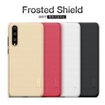 เคสมือถือ Huawei P20 Pro รุ่น Super Frosted Shield