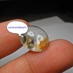 หายาก แก้วเข้าแก้วซ้อนแก้ว+กาบ ขนาด 1.7*1.4 ทำหัวแหวน งามๆ