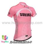 เสื้อจักรยานแขนสั้น โอตาคุน่องเหล็ก Sohoku สีชมพู สั่งจอง (Pre-order)