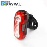 ไฟท้ายจักรยาน RAYPAL รุ่น RPL-2265 ชาร์ต USB