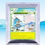 จุลินทรีย์ โปรไบโอติกส์ สำหรับสัตว์น้ำ