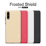 เคสมือถือ Huawei P20 รุ่น Super Frosted Shield