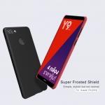 เคสมือถือ Huawei Y9 (2018) รุ่น Super Frosted Shield