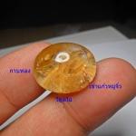 แก้วสามกษัตริย์ วิตูลใยสีทอง+เข้าแก้วหมู่+กาบ ขนาด 2.1x 1.7cm ทำแหวน