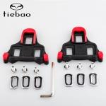 คลีทติดรองเท้าจักรยานเสือหมอบ TIEBAO สีดำแดง (ทรงยาว)