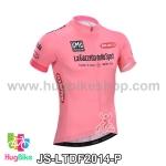 เสื้อจักรยานแขนสั้นทีม Le tour de france 2015 สีชมพู