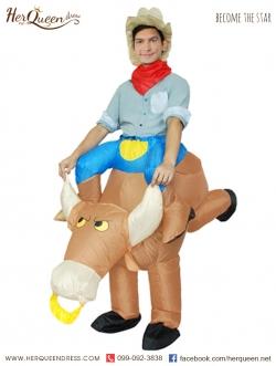เช่าชุดแฟนซี &#x2665 ชุดเป่าลม ชุดคาวบอย วัวกระทิง
