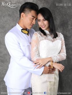เช่าชุดไทย &#x2665 ชุดแต่งงานแบบไทย เสื้อลูกไม้ฝรั่งเศลสีขาว ปักแต่งลูกปัดเล็กๆ คู่ชุดเจ้าบ่าว ชุดขอเฝ้า