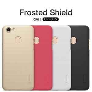 เคสมือถือ OPPO F5 รุ่น Super Frosted Shield