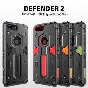 เคสมือถือ Apple iPhone 8 Plus รุ่น Defender II Case