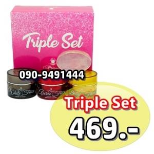 Triple Set PSC ครีมหน้าขาว + หน้าเงา + หน้าเด็ก แถม สบู่หน้าเงา ขนาด 30 กรัม ( Princess Skin Care )